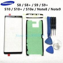 삼성 Galaxy S8 S9 S10 S10e 용 교체 외장 유리 8 9 10 + Plus LCD 디스플레이 터치 스크린 전면 외부 유리 렌즈