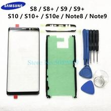 Substituição de vidro externo para samsung galaxy s8 s9 s10 s10e nota 8 9 10 + mais display lcd touch screen frente exterior lente vidro