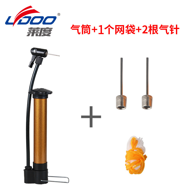 LYDOO/lai Du Basketball Football Volleyball Cheer Equipment Set String Bag Gas Needle Steel Portable Tire Pump