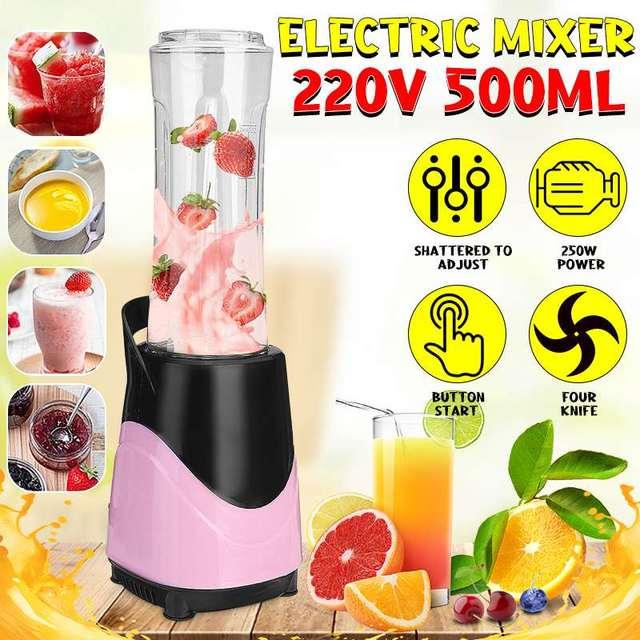 500ML Juicers Blender 220V Mixer Electric Juicer 4 Blades Blender Cup Juice Machine Mini Fruit Mixers Multifunction Juice Maker