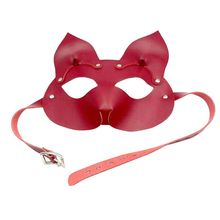 PU Leather Half Face Mask Fox Masks Flirting Cosplay Costume Party Halloween Accessories