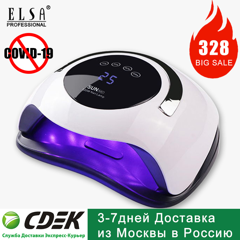 High Power Nail Dryer Fast Curing Speed Gel Nail Lamp LED UV Lamps For Curing All Kinds Of Gel  Auto Sensing Lamp For Nails