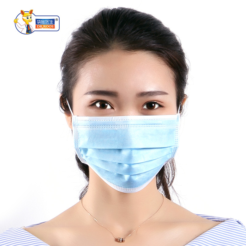 DR.ROOS 1 Pcs/bag(5 Package) Blue Disposable Face Mask 3 Layer Medical Dental Earloop Protective Masks