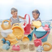 Baby Beach Toys Kids Summer  Game Children Sandbox Set Kit For Play Sand Bathroom Water Cart
