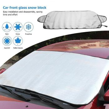 VODOOL 150x70cm Car Windshield Snow Block Sunshade Cover Winter Auto Windscreen Window Ice Frost Shield Sun Shade Covers Curtain image