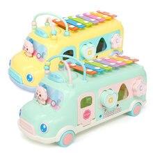 Школьный автобус Музыкальные Развивающие игрушки для малышей