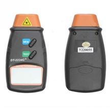 Herramienta de tacómetro sin contacto, tacómetro de fotos Digital de mano, probador de motores RPM, 1 ud.