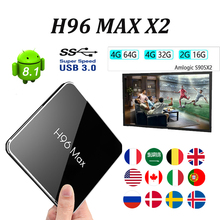 Newest set top box X96 Max X2 Smart TV BOX 4K X96Max Amlogic S905X2 Google Media Player 4GB 64GB Android Box brasil