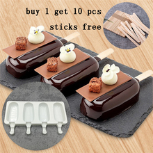 Cavity Silicone Ice Cream Mould Ice Cube Tray Popsicle Barrel Diy Mold Dessert Ice Cream Mold With Popsicle Sticks Free diy ice pop mold ice cream popsicle mould with sticks holder 304 stainless steel 8molds tray