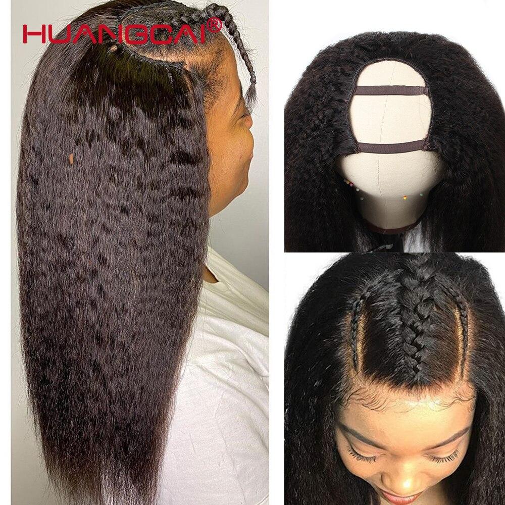 Парик из натуральных человеческих волос, 180% плотности, 5 дюймов
