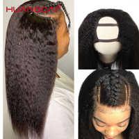 Peluca malla con división pelucas de cabello humano malla con división