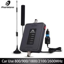 携帯携帯電話の信号ブースター 800/900/1800/2100/2600MHz 2 グラム 3 グラム 4 4G LTE アンプ車の使用のため 5 バンド 45dB 利得携帯リピータ
