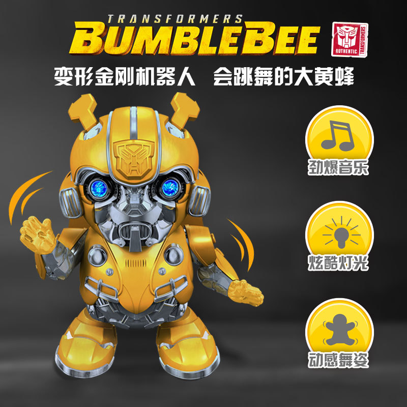 Genuine Transformers Dancing Bumblebee Light Music Electric Dancer Robot Online Celebrity Toy
