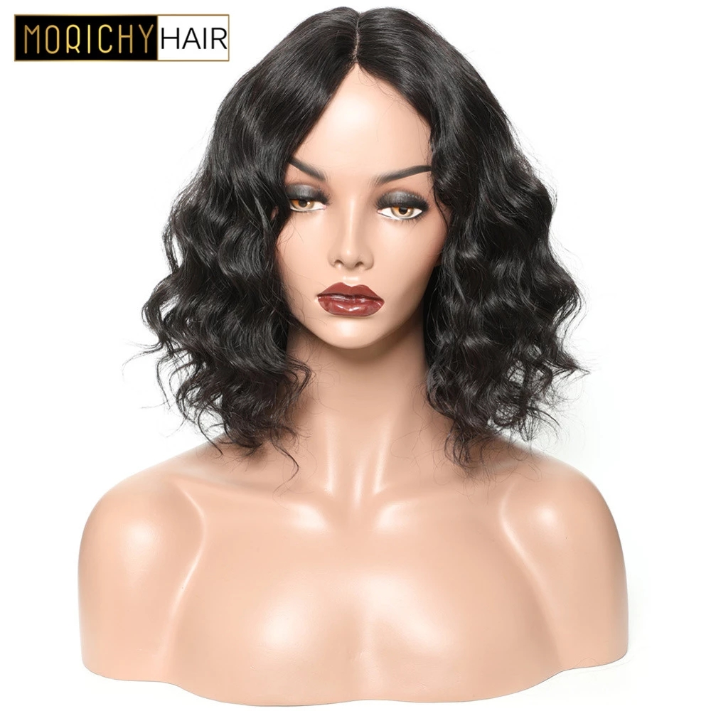 Morichy Lace Part Human Hair BOB Wigs Brazilian Non-Remy M  Wavy Wigs 150% Density Natural Black Color Cheap Wigs Free Shipping