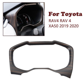For Toyota RAV4 RAV 4 XA50 2019 2020 Car Dashboard Screen Frame Dashboard Decoration Peach Wood Carbon Fiber Chrome Trims image