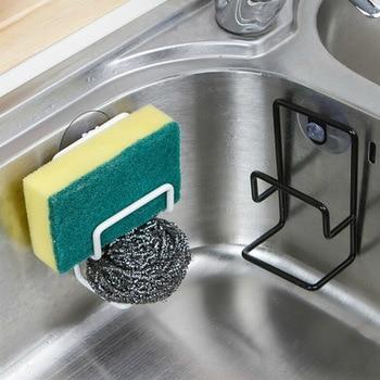 1pc Metal Suction Cup Sink Drain Rack Wall Sucker Sponge Storage Drying Holder Kitchen Sink Soap Stand Dish Cloth Organizer