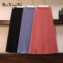 Beiyingni 2020 Fashion Luxury Skirt Elastic High Waist A Line Vintage S