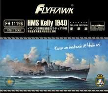 Flyhawk FH1119S 1/700 HMS Destroyer Kelly 1940 (Deluxe Edition) - Scale model Kit