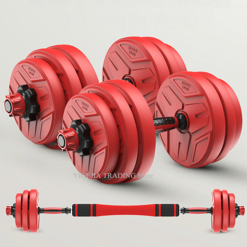 2 In 1 Lifting Dumbells, Can Convert To 15kg Adjustable Barbell, Household Gym Fitness 15kg Dumbbell