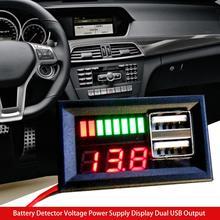 Автомобильный мотоцикл свинцово-кислотный/литиевая батарея Вольт тестер детектор цифровой аналоговый индикатор емкости батареи двойной выход USB