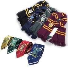 Поттер шарф для косплея теплый шейный платок аксессуары для косплея длинные шарфы реквизит на Хэллоуин Рождество подарок для детей Прямая ...