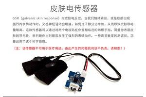 Image 1 - GSR haut strom sensor Messbare haut widerstand leitfähigkeit