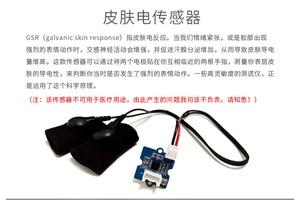 Image 1 - GSR 피부 전류 센서 측정 가능한 피부 저항 전도도