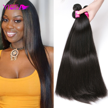 Yisea 8-30 прямые волосы пряди индийские волосы пряди Remy человеческие волосы 1/3/4 шт. пряди для наращивания волос 100% Пряди человеческих волос для ...