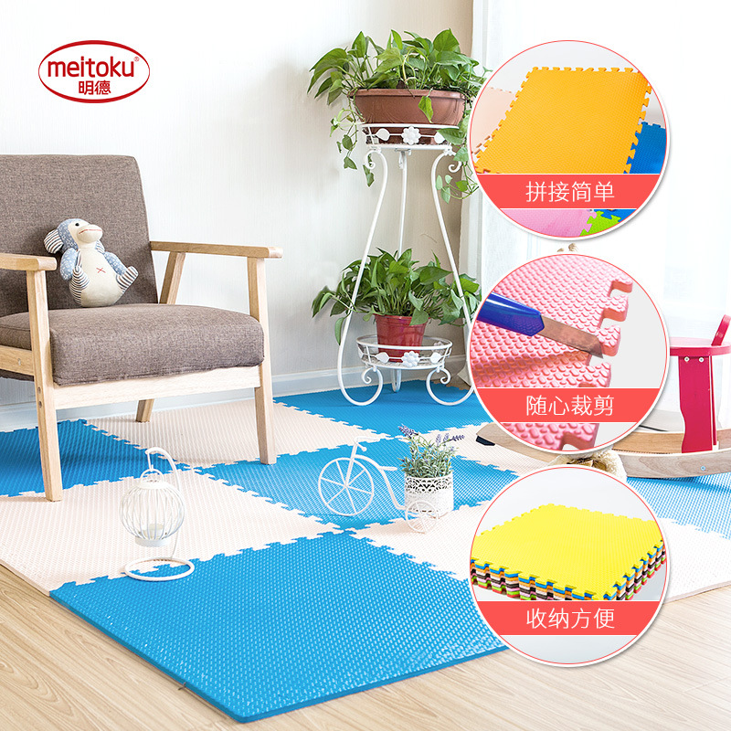 Foam Home Ground Mat Floor Crawl Pad Children Bedroom Joint Anti-slip Large Size 60