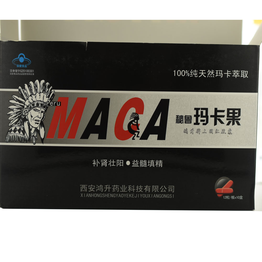 Male Enhancement Lubricant 10pcs / Box, Sex Products That Promote Strong Erection Of Men's Penis And Prolong Sex Time