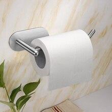Toilet Paper Holder Set Removable Stainless Steel Rustproof Bathroom Towel Rack for Household Bathroom Accessories