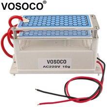 מחולל אוזון 220V 10g משולב ארוך חיים קרמיקה צלחת Ozonizer מים אוויר לעקר מטהר טיפול אוזון מכונה