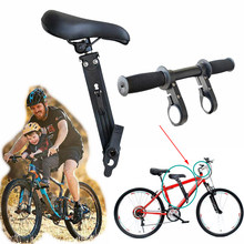 Front Mounted Child Mtb Bike Seat for 2 3 4 5 Year Sold Soft Baby Seat Mountain Bicycle Frame Quick Release Kids Saddle Parts