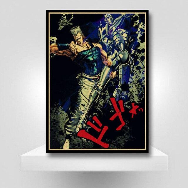 Classic Anime JoJo's Bizarre Adventure Poster Retro JOJO Anime Poster Wall Art Painting for Living Room Bar Cafe Decor 4
