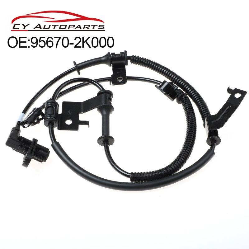 جديد الجبهة اليسرى ABS عجلة سرعة الاستشعار لكيا سول 95670-2K000 956702K000 SU14246 5S12833