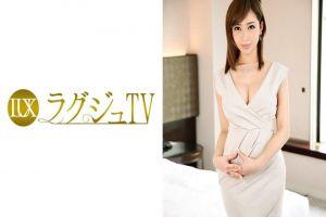 259LUXU-605  牧瀬穂乃香 30歳 化粧品會社経営者