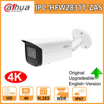 Dahua IP Camera Security 4K 8MP  IPC-HFW2831T-ZAS PoE  Slot H.265 WDR Starlight IP67 IVS H.265+  Built-in IR LED IR 60 m - DISCOUNT ITEM  30 OFF All Category