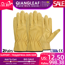 QIANGLEAF New Mens Work Gloves Cowhide Leather Security Protection Safety Cutting Working Repairman Garage Racing Gloves H92