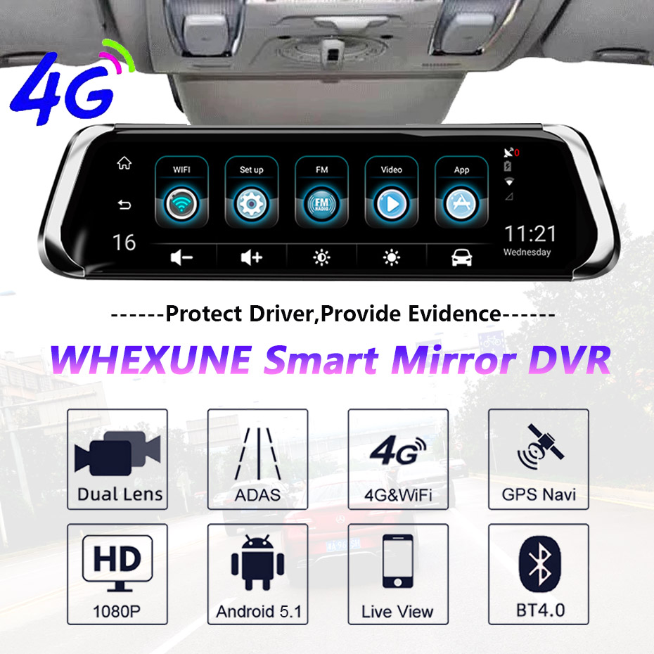 WHEXUNE 10 дюймов Автомобильное зеркало заднего вида DVR 4G ADAS Android gps навигация видеорегистратор Двойной объектив FHD 1080P автомобильная видеокамера... - 2