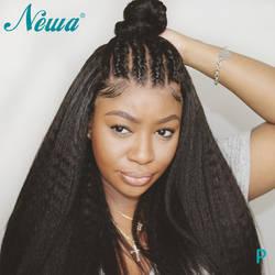 NYUWA Синтетические волосы на кружеве человеческих волос парики предварительно сорвал с отбеленные узлы странный прямо бразильский парики