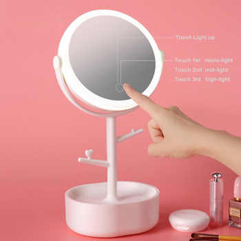LF89901 desktop LED light Mirror cosmetic storage Box with makeup Mirror and Multifunctional jewelry Cosmetic Organizer Holder - DISCOUNT ITEM  35% OFF All Category