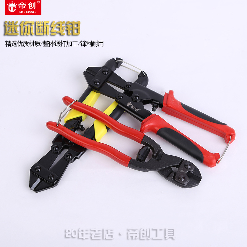 Manufacturers  Boutique Forged Mini Bolt Cutters Iron Wire Cut 8-Inch Mini Bolt Cutters Sinking Into Hardware Tools