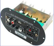 KYYSLB amplificador de Audio para coche, JW A8, 100 ~ 200W, 12V24V220V, clase fiebre, placa amplificadora de potencia, tarjeta de Control remoto USB