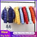 Детская зимняя куртка с капюшоном для мальчиков и девочек, 100-160 см