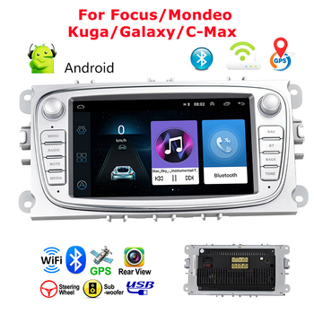 7 Inches HD Car Multimedia Player GPS Navigation WIFI CANBUS Included Car Radio For Focus II Mondeo 9 Galaxy II C-Max Kuga image
