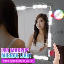 Ручной датчик развертки макияж лампа usb туалетный светильник