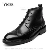 Новинка осень/зима мужские ботинки yiger повседневная обувь