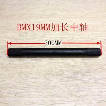 BMX BB wał 200mm długość 19mm stalowe wały suportu tanie i dobre opinie BB shaft 200 STEEL
