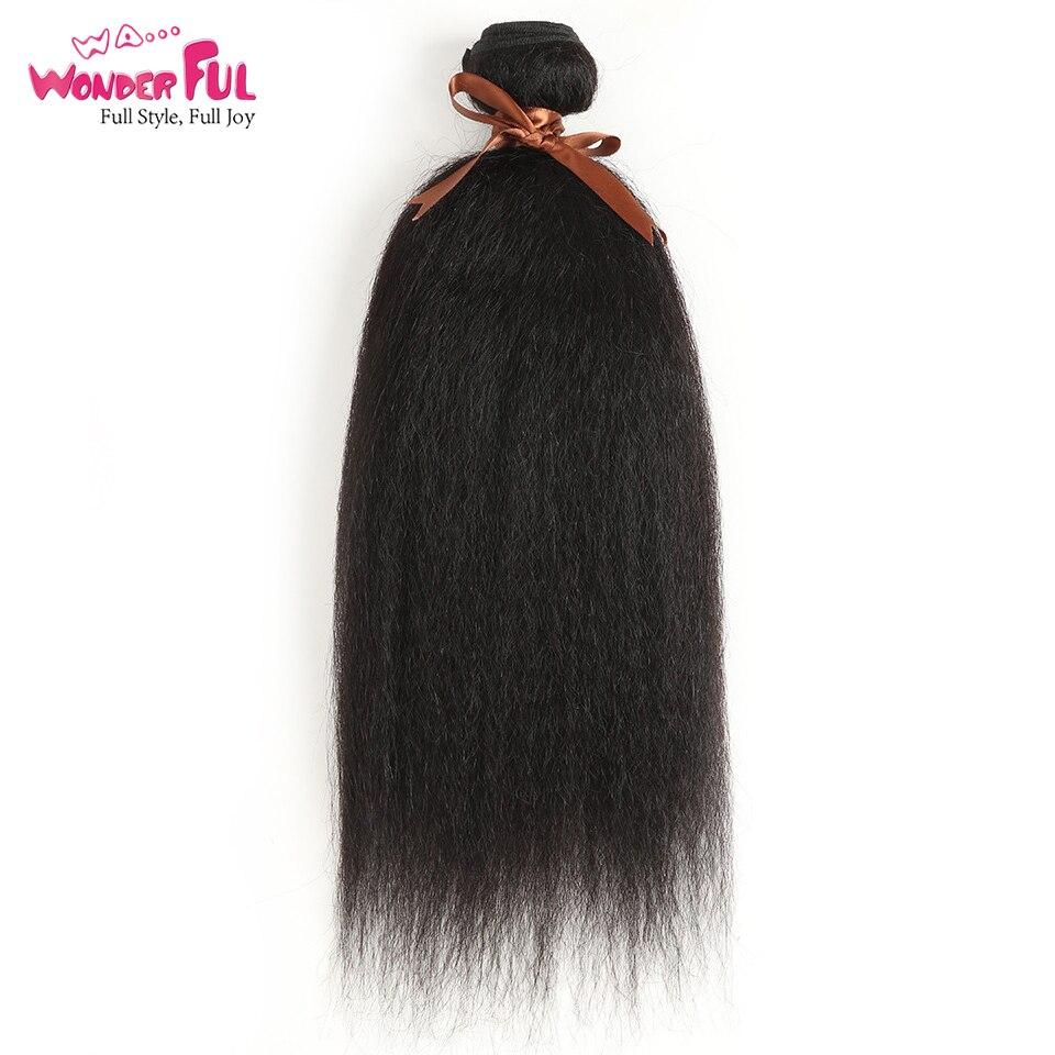 Yaki Straight Hair Bundles Coarse Yaki Human Hair Bundles Brazilian Hair Weave Bundles 3/4 Bundles Remy Hair Extension