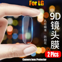 Lensa Kamera Belakang Screen Protector Tempered Kaca Film untuk LG G8 G7 G6 Se V10 V20 V30 Plus V40 V50 thinq(China)